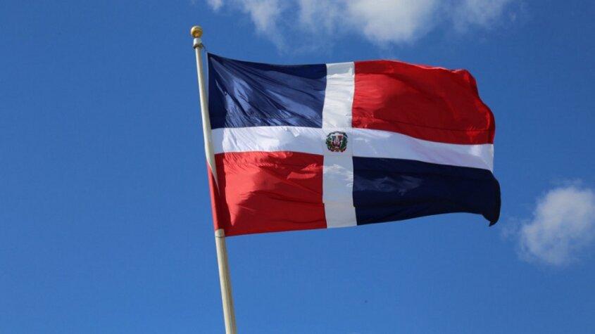 Protocolo para el uso de la Bandera Nacional